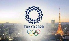 The Direct Economic Loss Caused By The Postponement Of The Tokyo Olympics Is About $ 6 billion